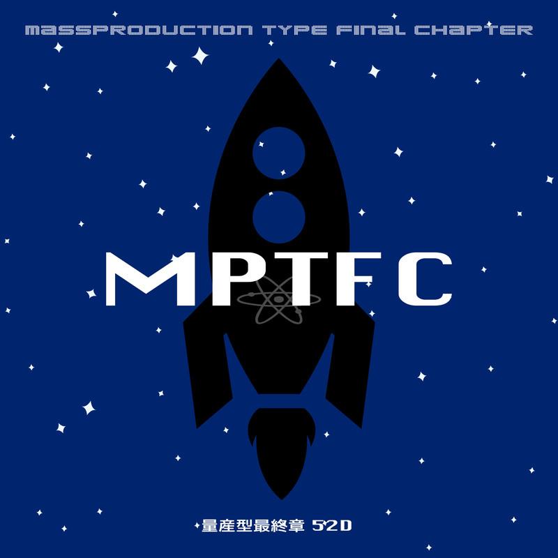 MPTFC
