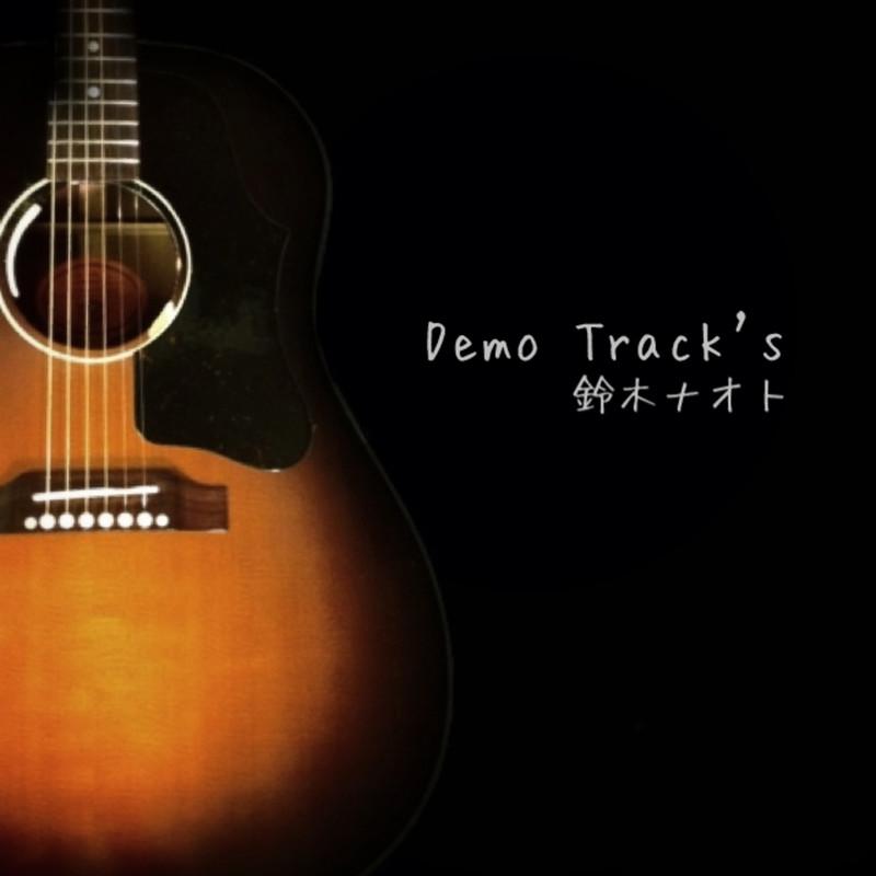 Demo Track