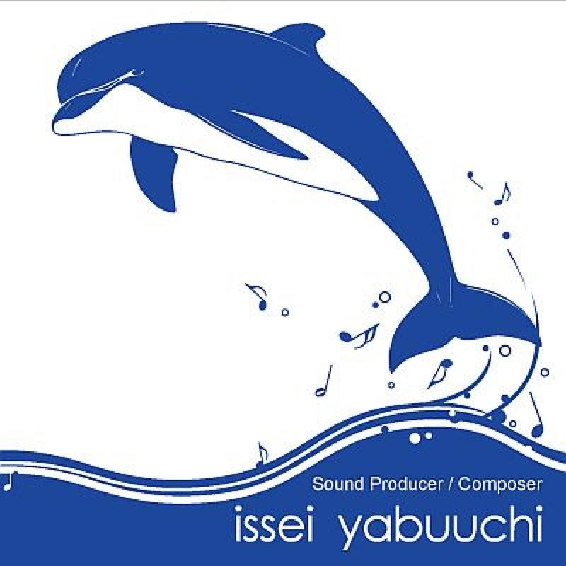 issei yabuuchi