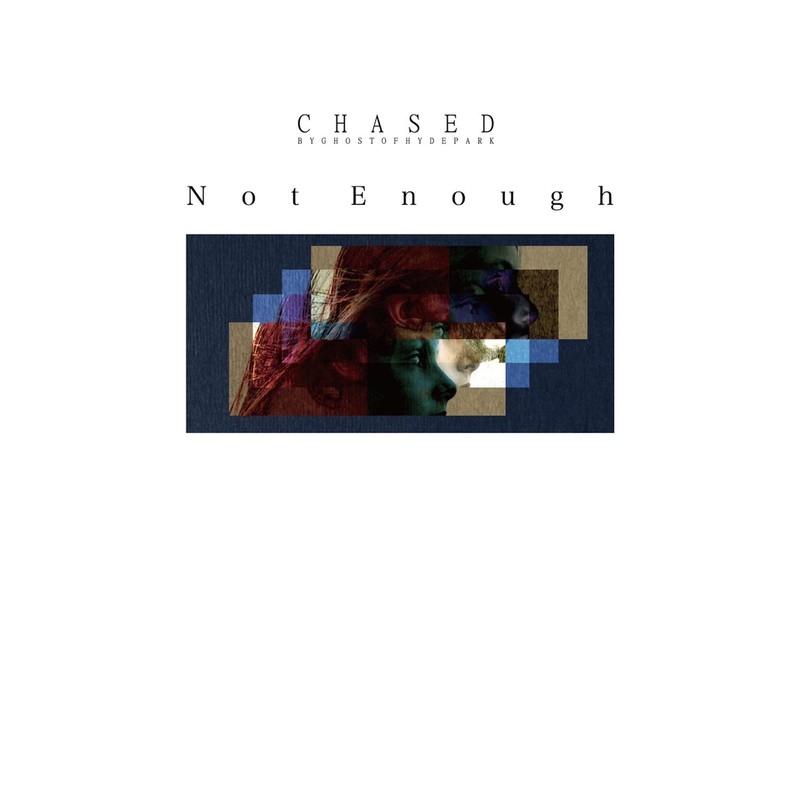 Not enough (feat. Nakamura Natsumi & IZU)