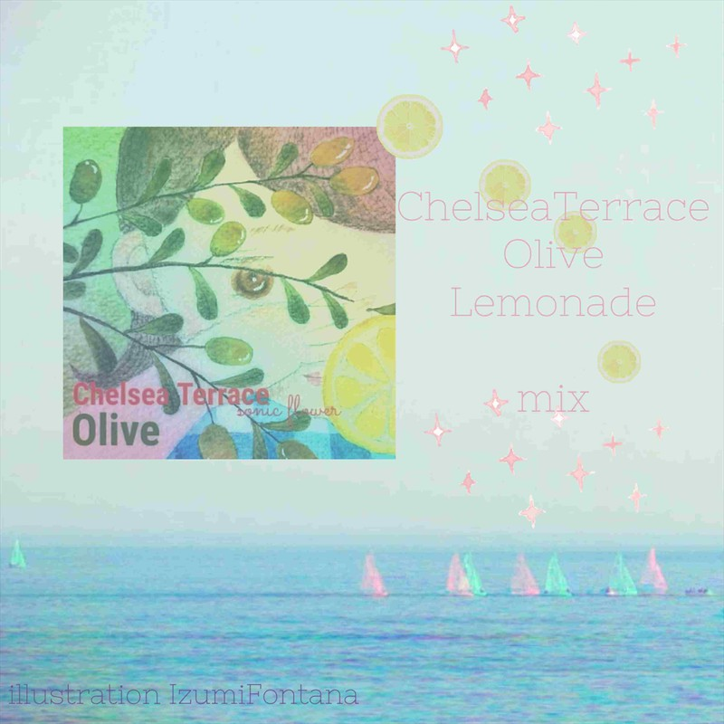 Olive (Lemonade mix)