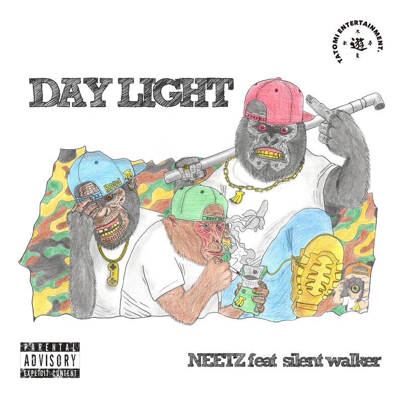 DAY LIGHT (feat. silent walker)