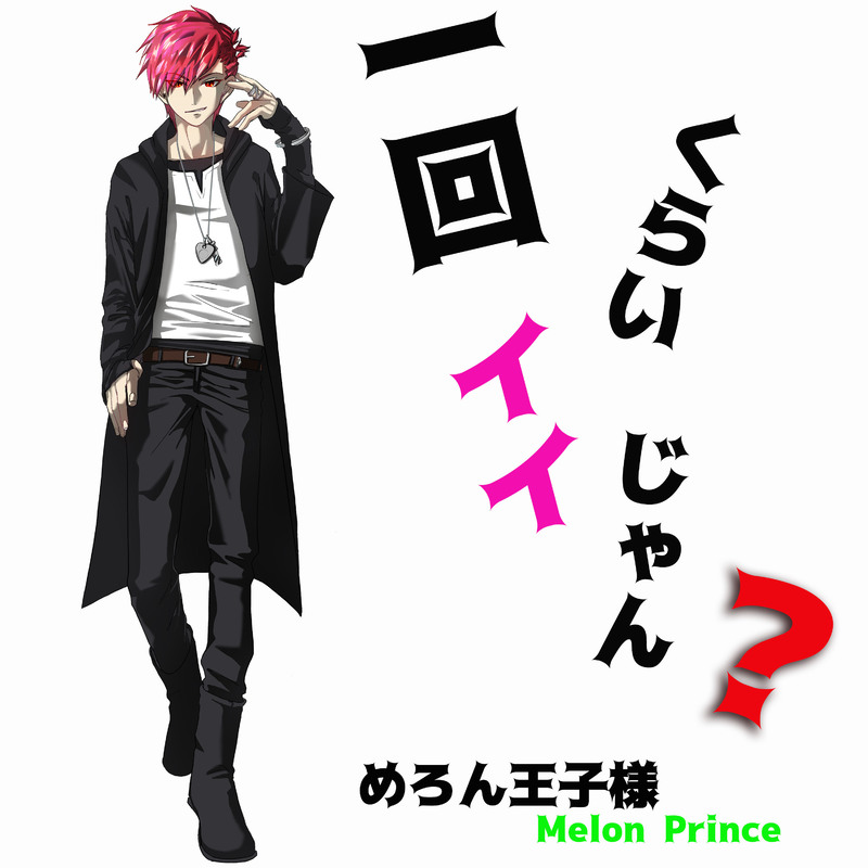 melon prince