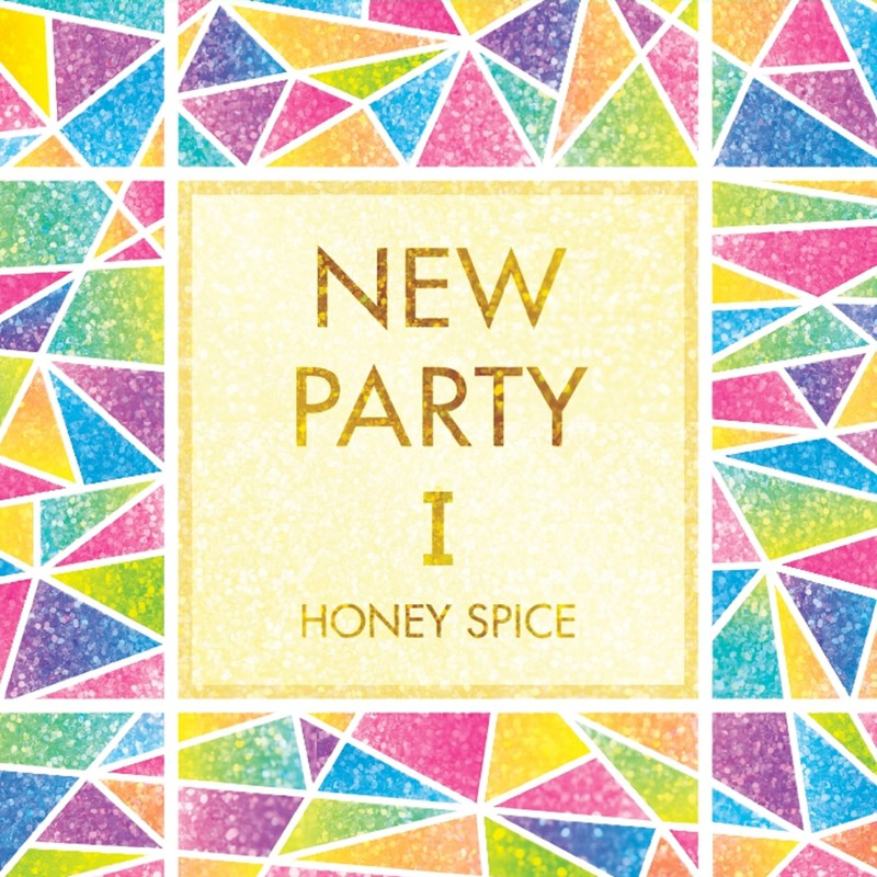 NEW PARTY Ⅰ