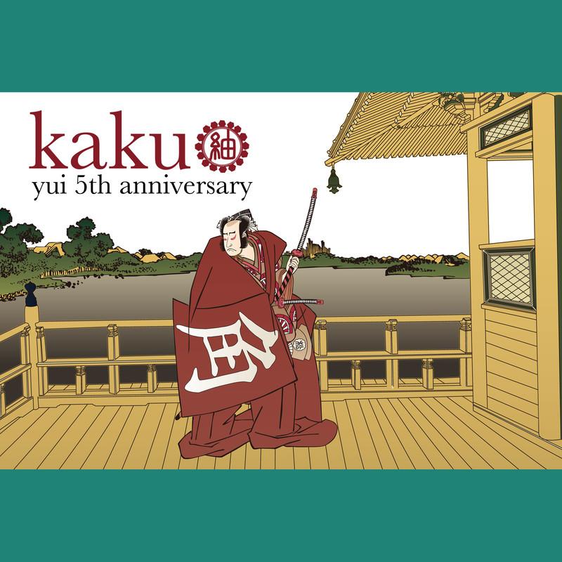 KAKU yui 5th Anniversary