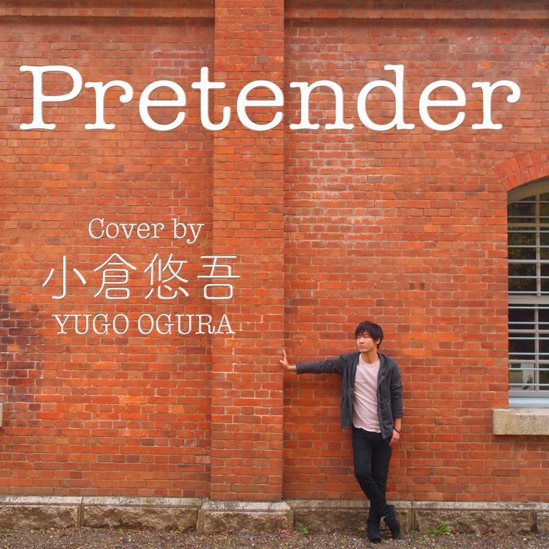 Pretender (Cover)