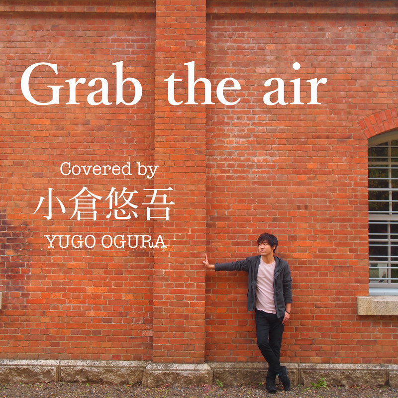 Grab the air (Cover)
