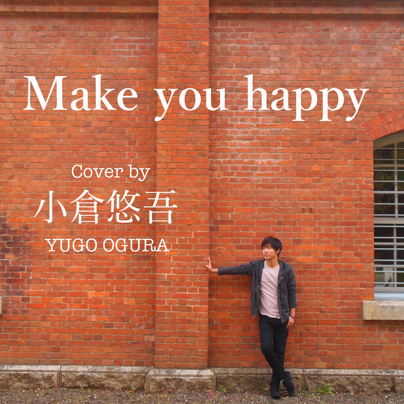 MAKE YOU HAPPY (Cover)
