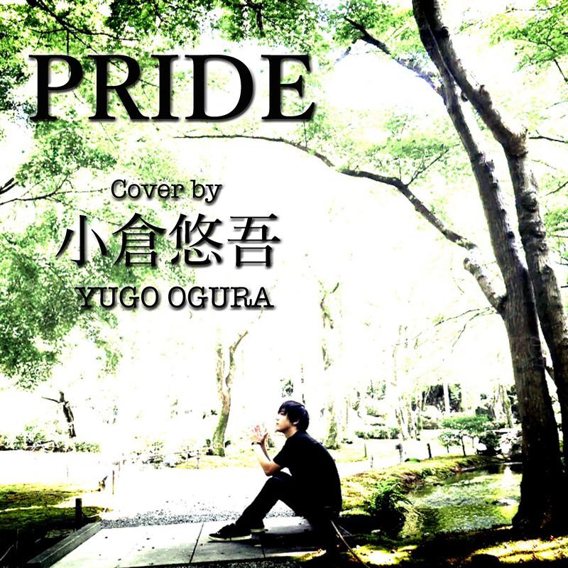 PRIDE (Cover)
