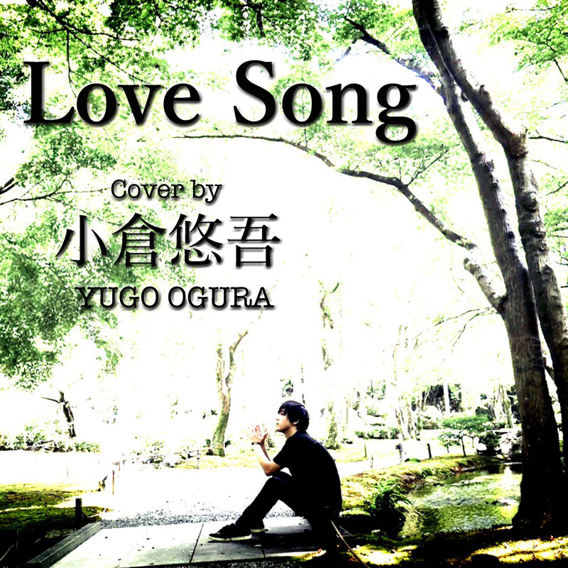 Love Song (Cover)