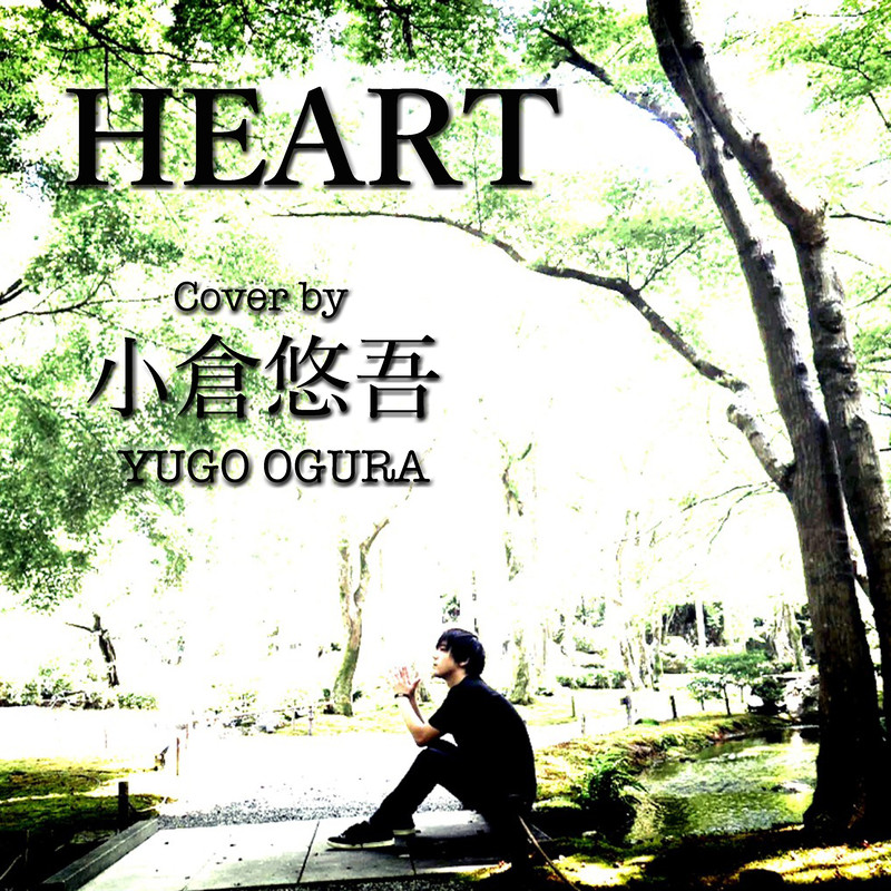 HEART (Cover)