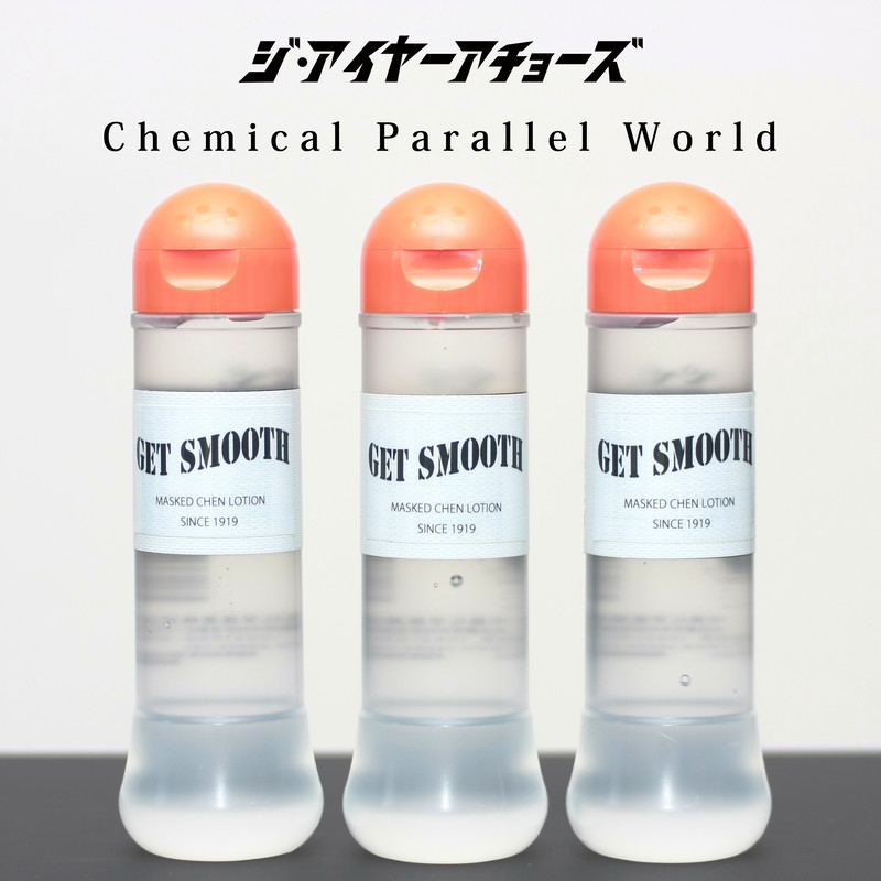 Chemical Parallel World