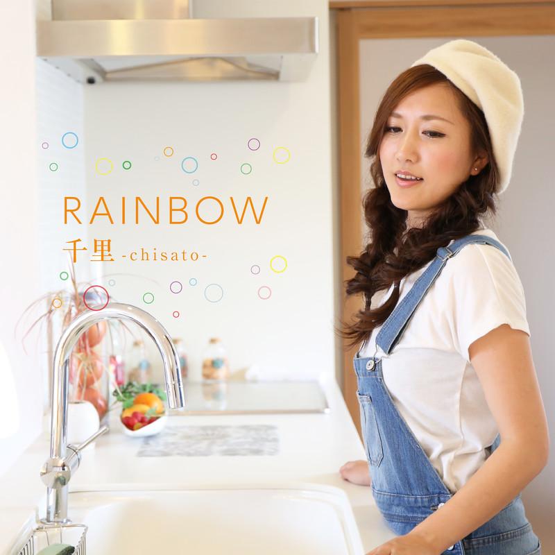 RAINBOW (feat. わたなべゆう)