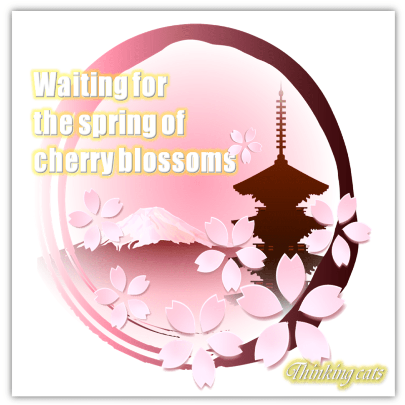 Waiting for the spring of cherry blossoms