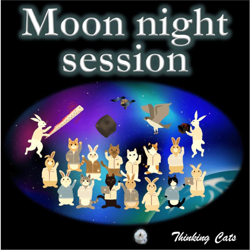 Moon night session