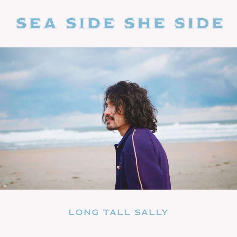 Sea Side She Side