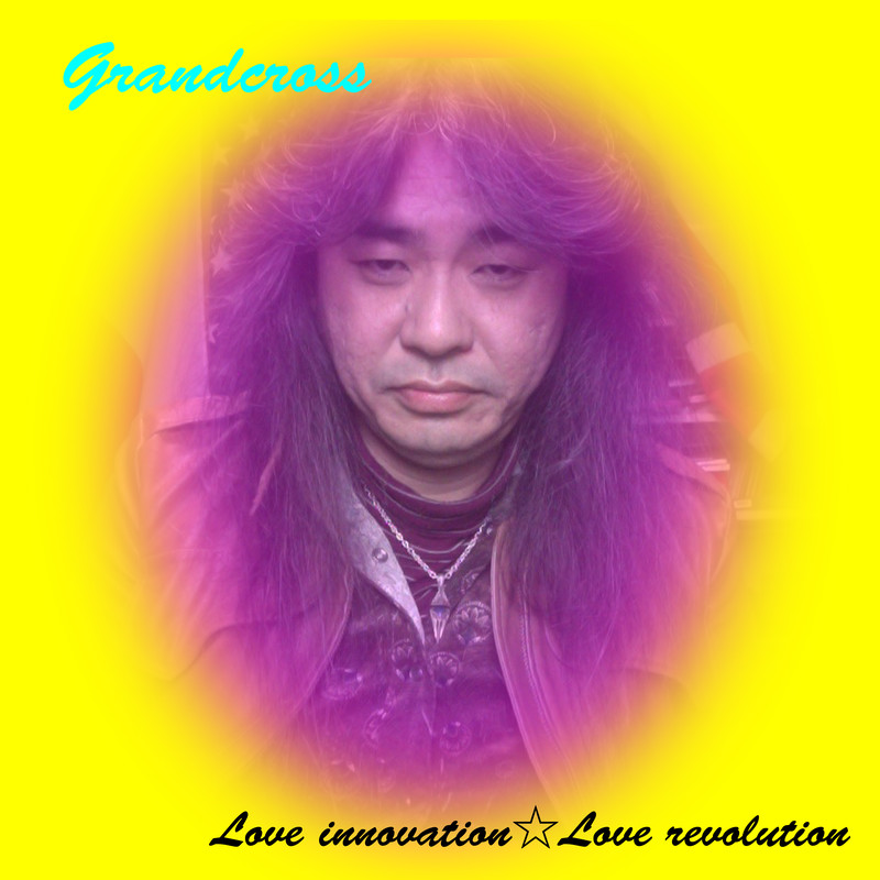 Love innovation☆Love revolution