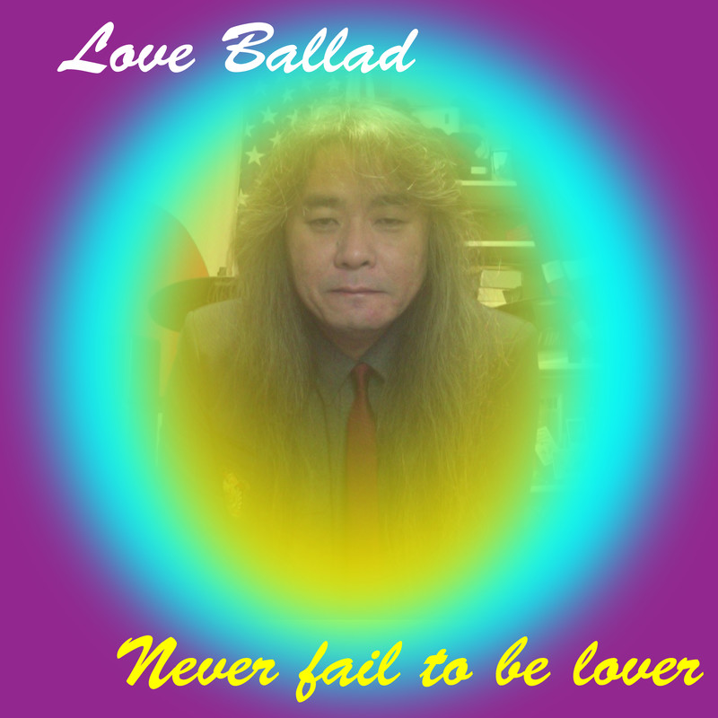 Never fail to be lover (feat. Grandcross)