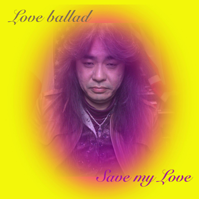 Save my love (feat. Grandcross)