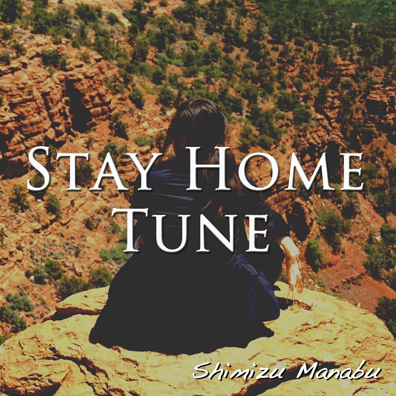 STAY HOME TUNE