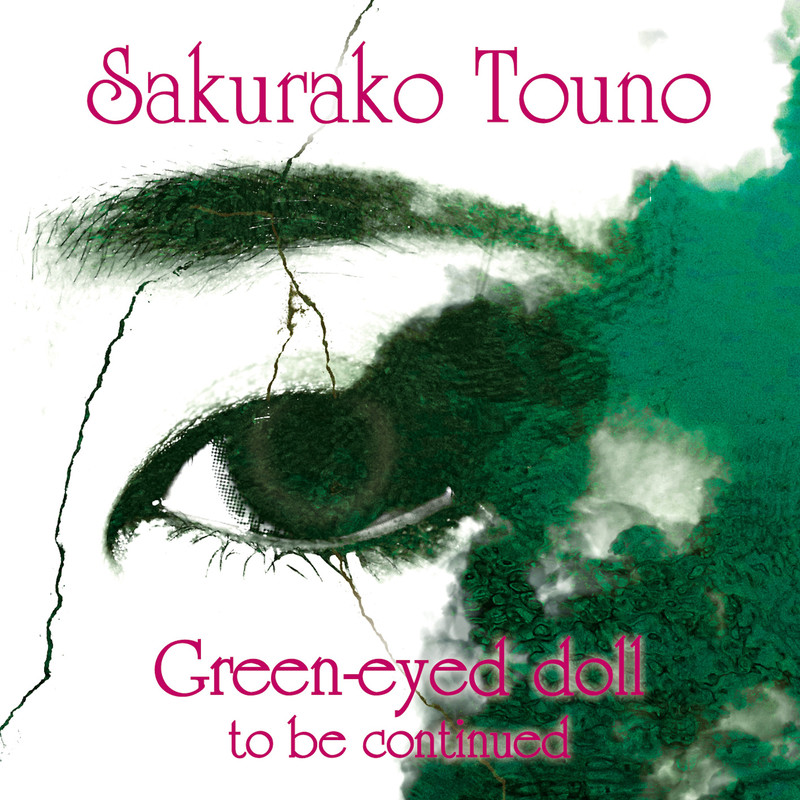 Green-eyed doll ~to be continued~