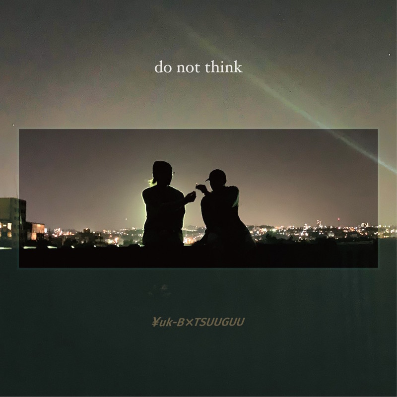 do not think