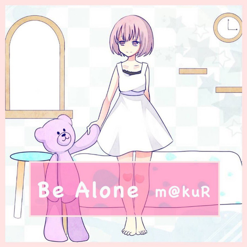 Be Alone