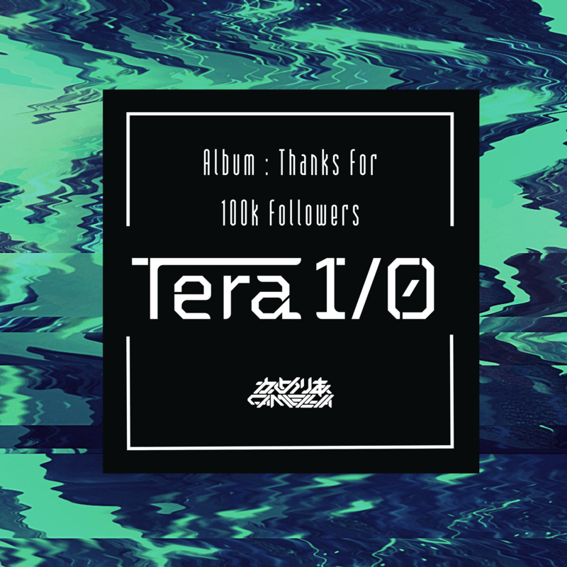 Tera I / O