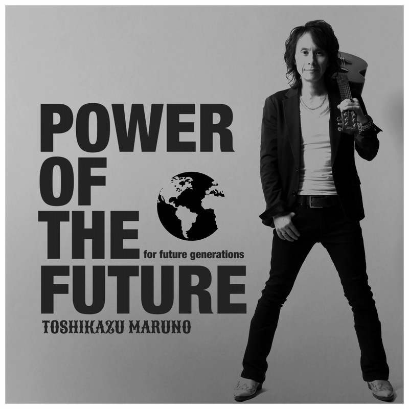 Power Of The Future -for future generations-