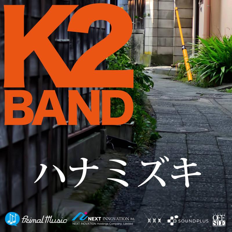 ハナミズキ (Cover)