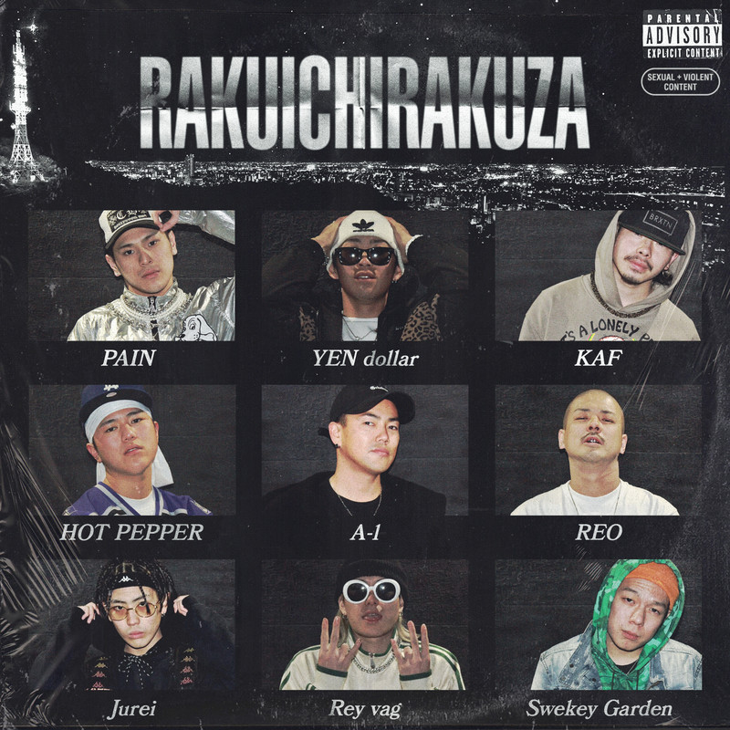 RAKUICHIRAKUZA