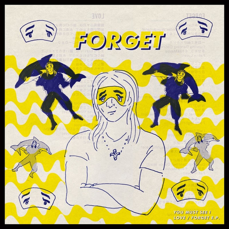 LOVE / FORGET