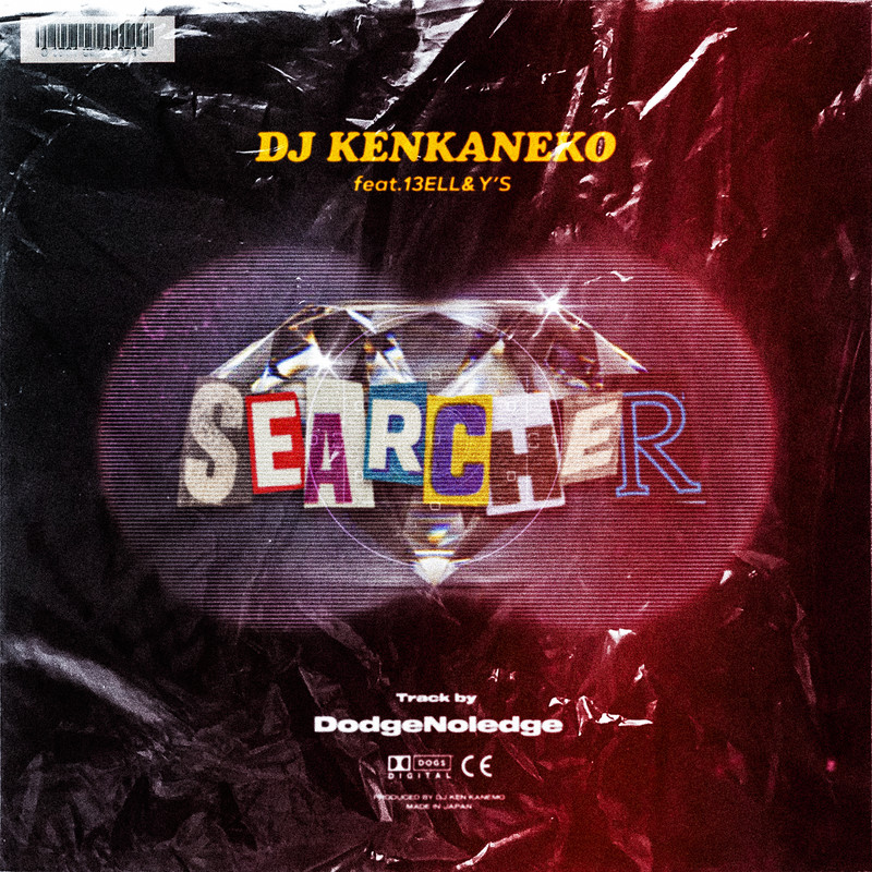 SEARCHER (feat. 13ELL & Y
