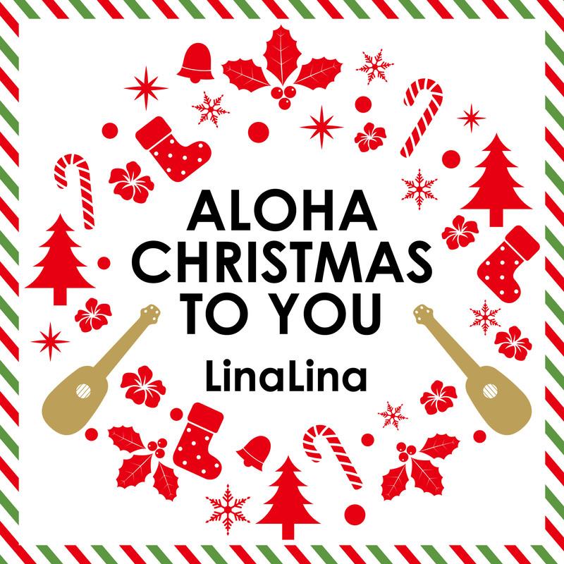 Aloha Christmas To You
