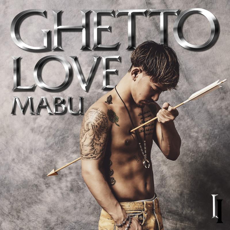 GHETTO LOVE Ⅰ