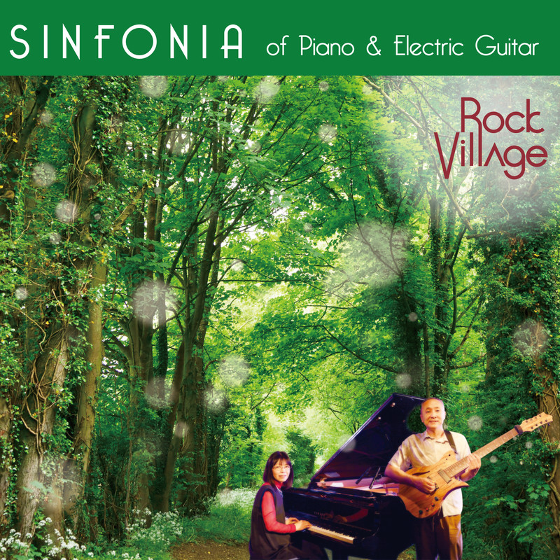 Sinfonia of Piano & Electric Guitar