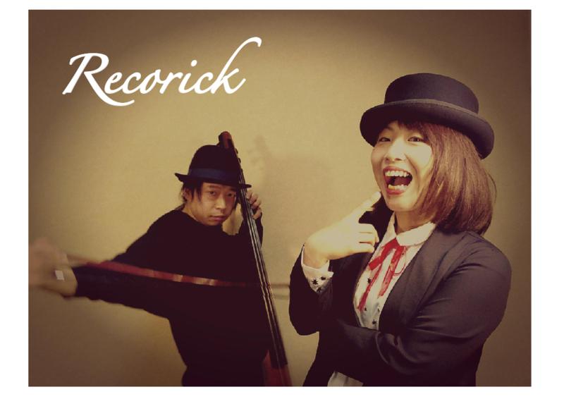 Recorick