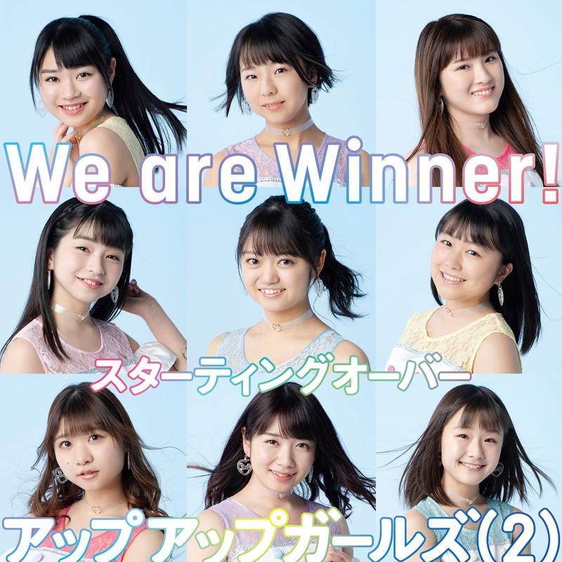 We are Winner! / スターティングオーバー