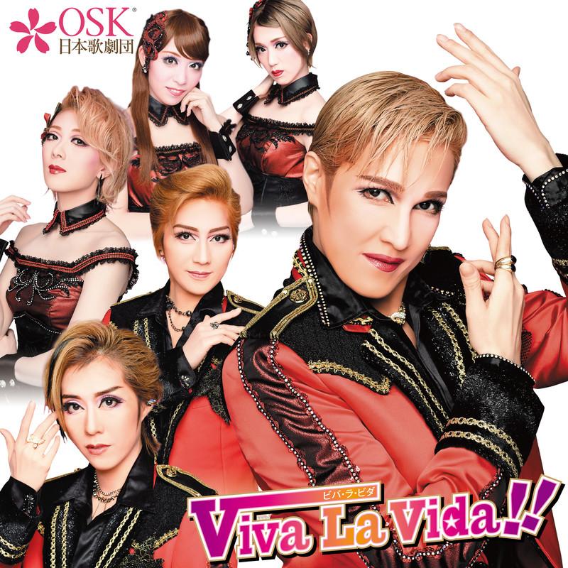 Viva La Vida!!(LIVE)