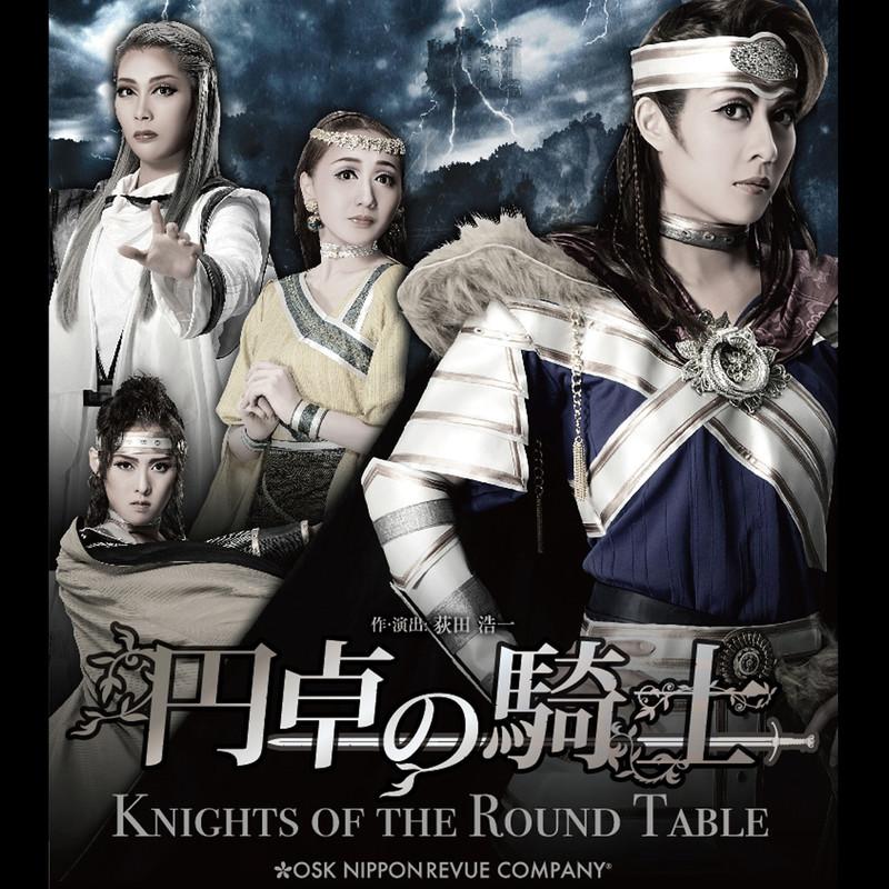 円卓の騎士(LIVE)