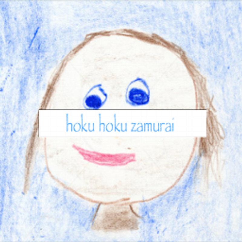 Hoku Hoku Zamurai