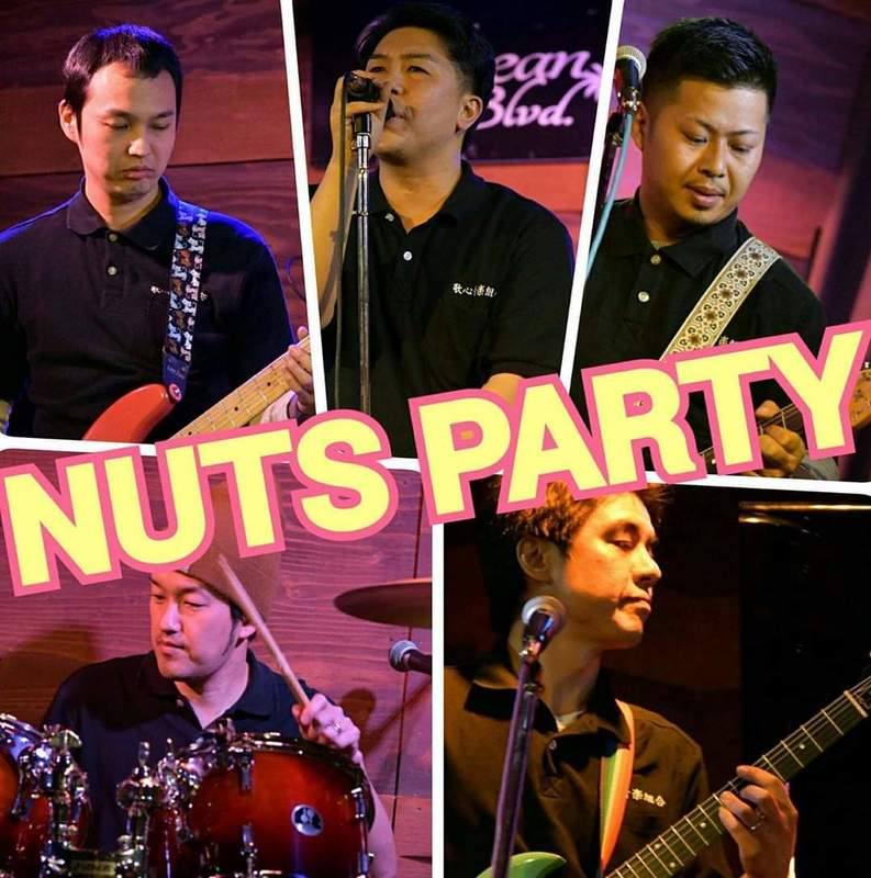 NUTS PARTY
