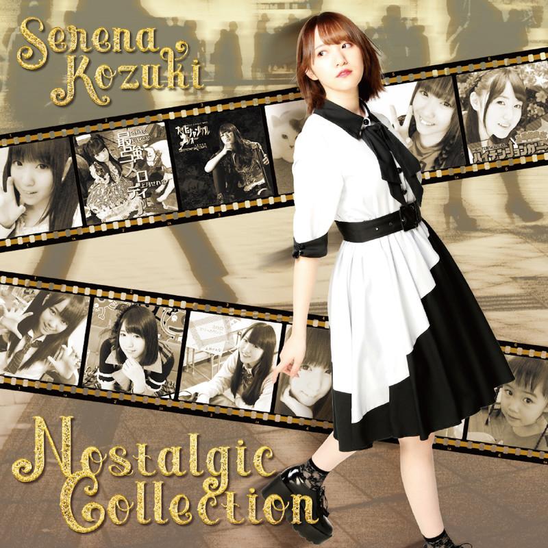 Nostalgic Collection
