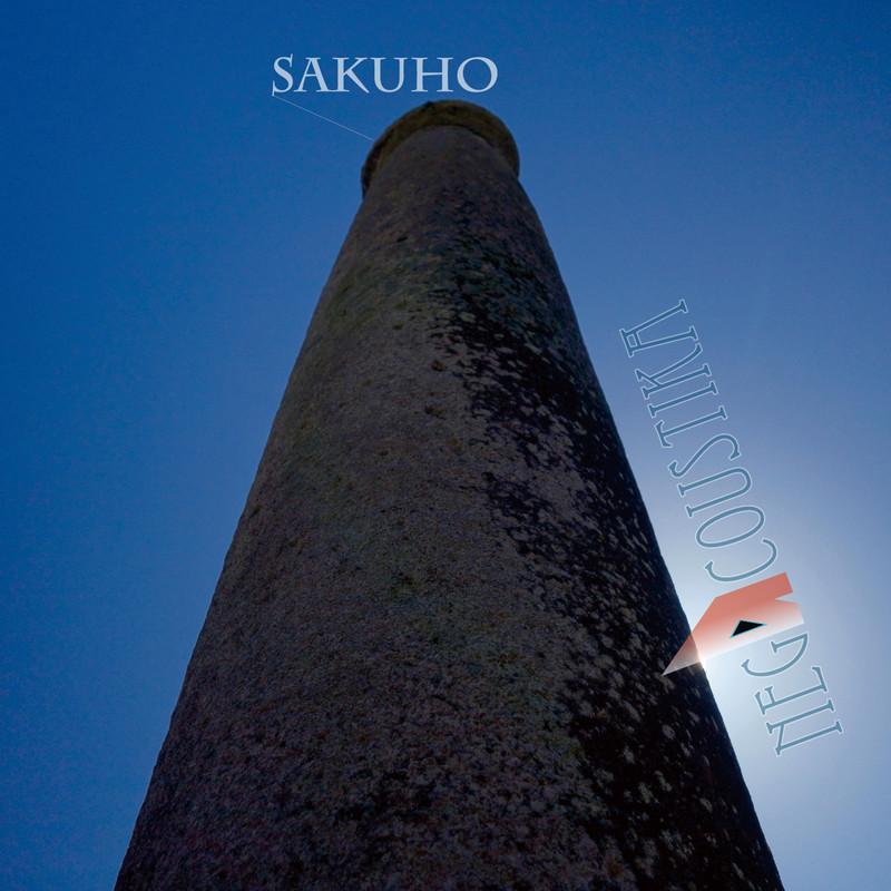 SAKUHO