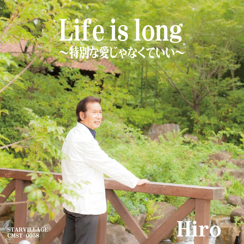 Life is long ~特別な愛じゃなくていい~