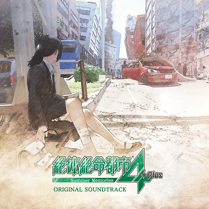「絶体絶命都市4plus -Summer Memories-」オリジナルサウンドトラック