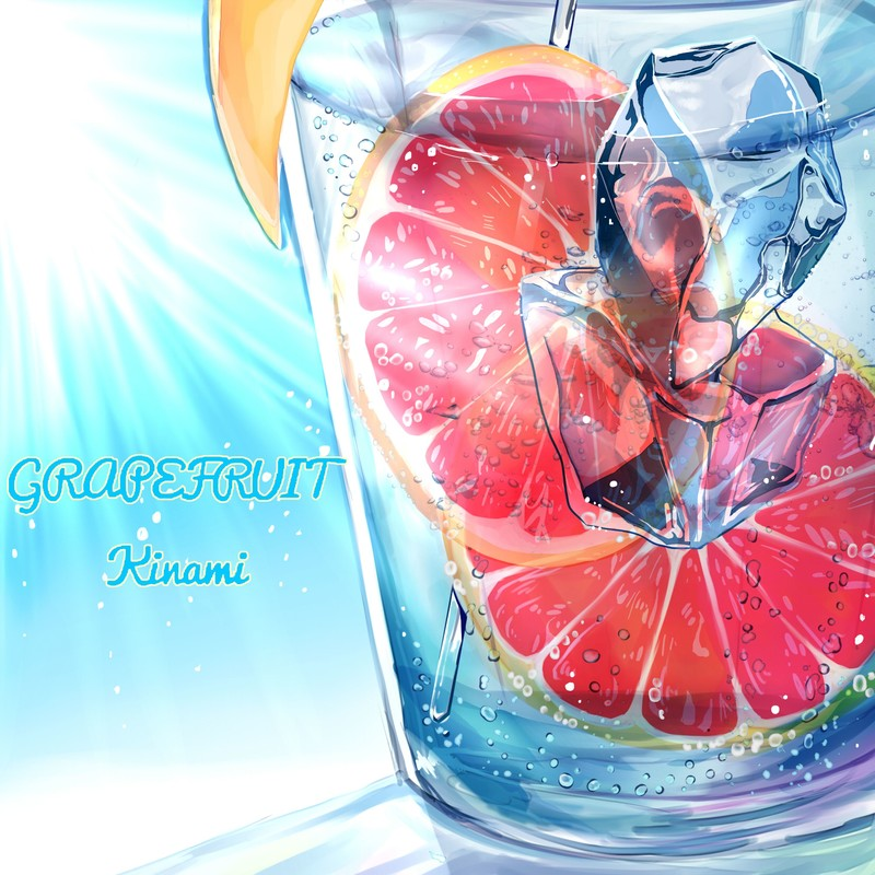 GRAPEFRUIT - Your Song -