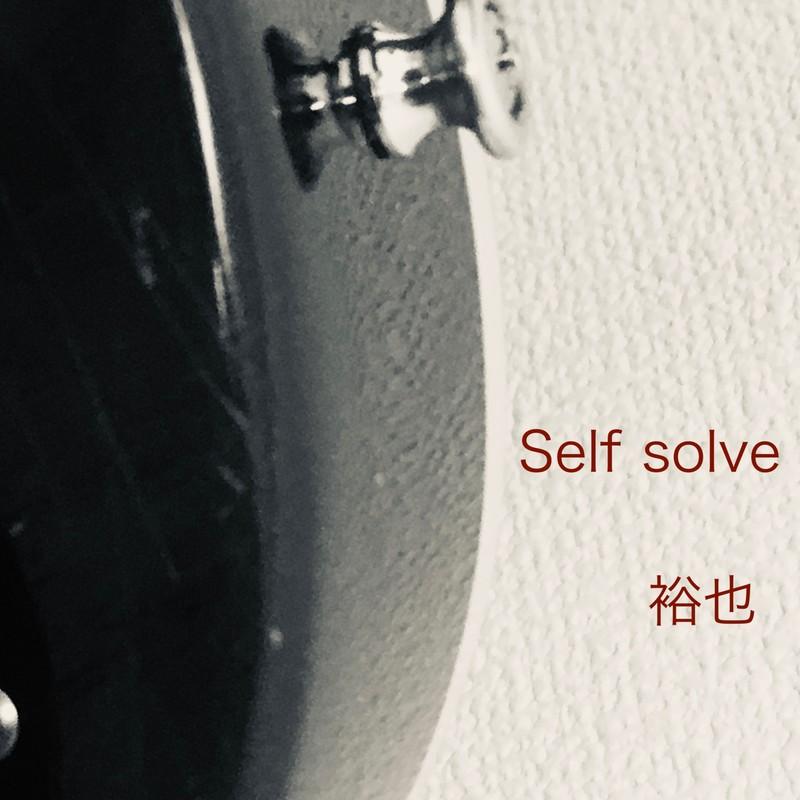 Self-solve