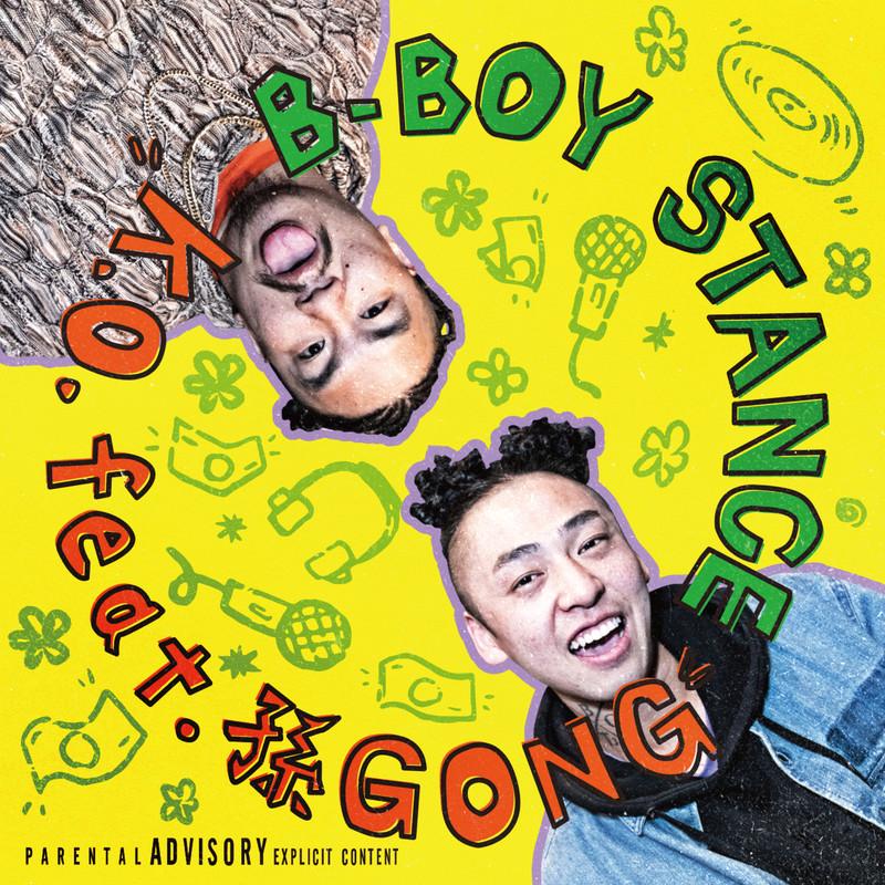 B-BOY STANCE (feat. 孫GONG)