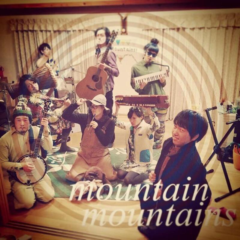 mountain mountains